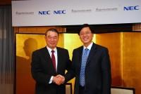 Lenovo - NEC