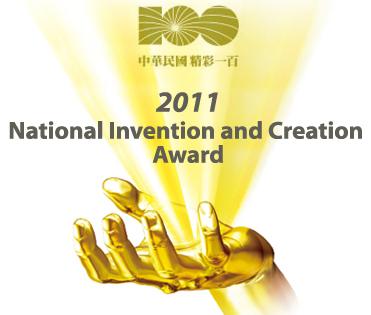 NICA Award