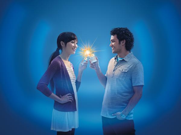 Día de los enamorados - Intel