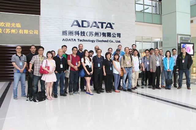 ADATA-Factory