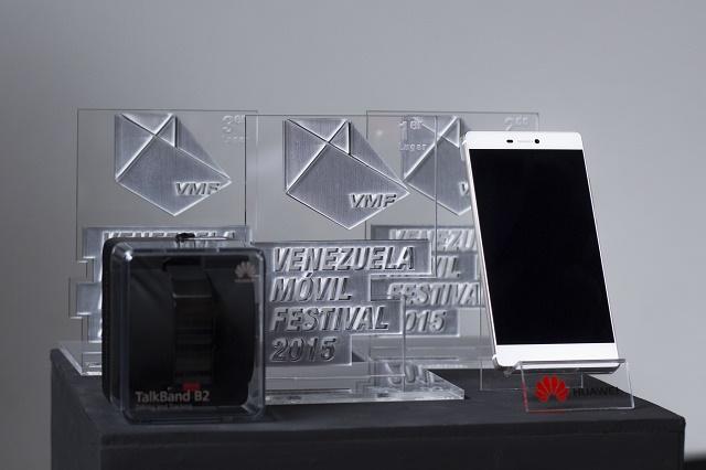 VMF - Huawei