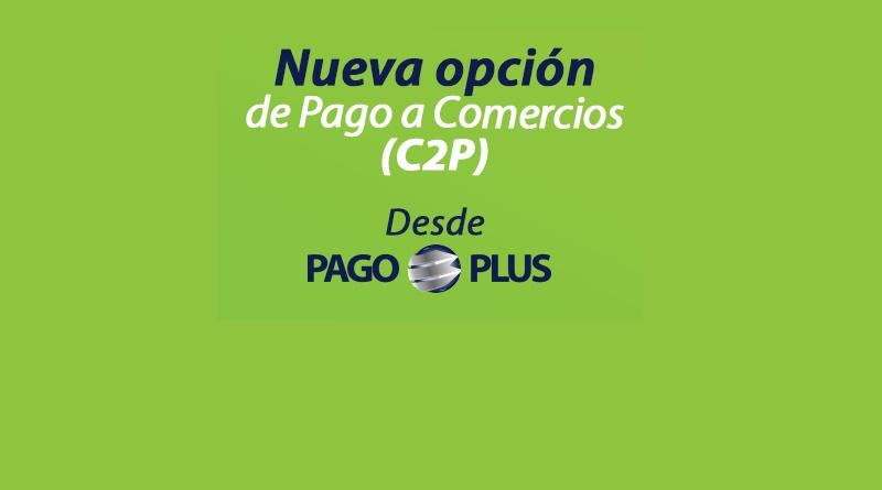 C2P Banplus